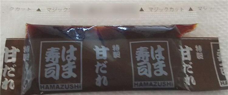 はま寿司、甘だれ