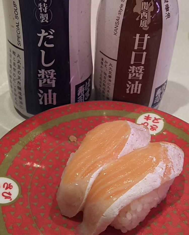 関西風甘口醤油vsだし醤油(大トロサーモン)