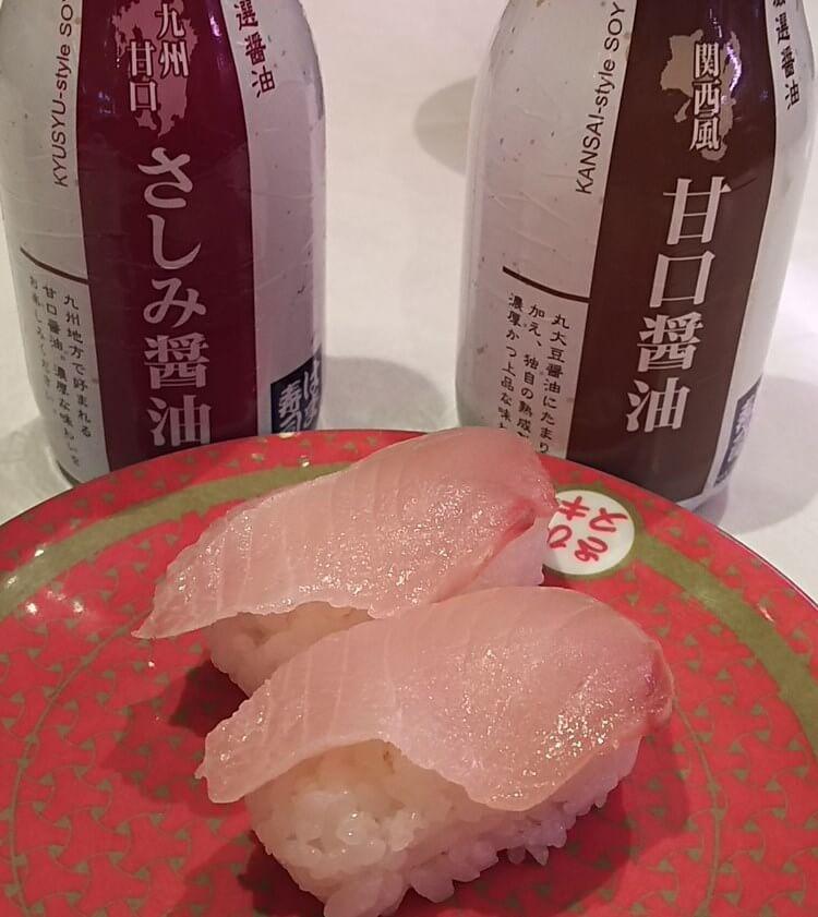 甘口醤油vsさしみ醤油(活け〆ぶり)