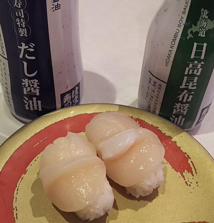 日高昆布醤油vsだし醤油(ほたて貝)