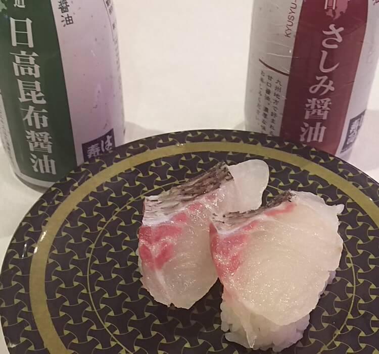 さしみ醤油vs日高昆布醤油(活〆まだい)