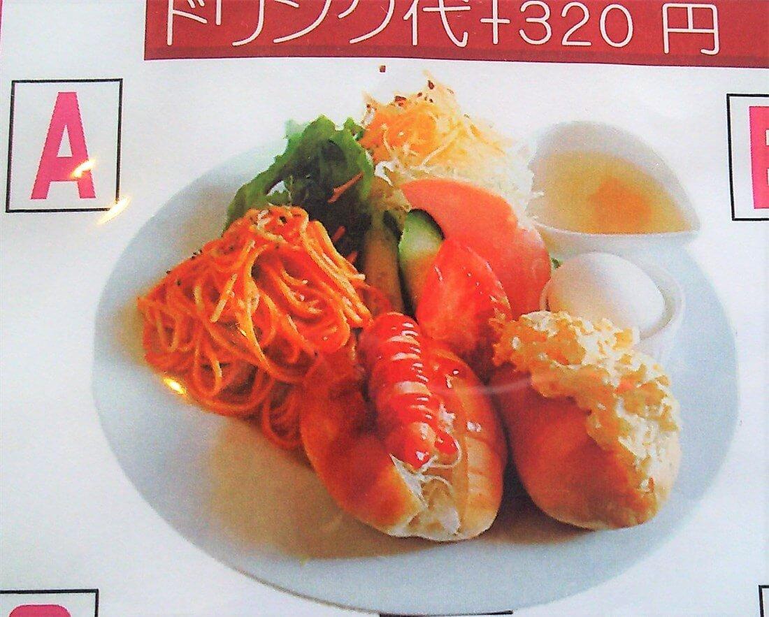 ポラリスセットAロールパン