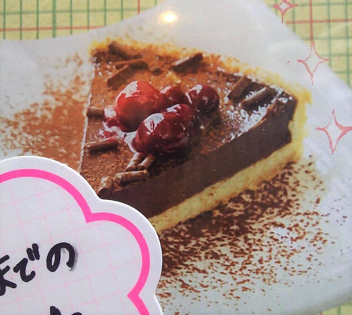 日替わりケーキセット・焼き菓子