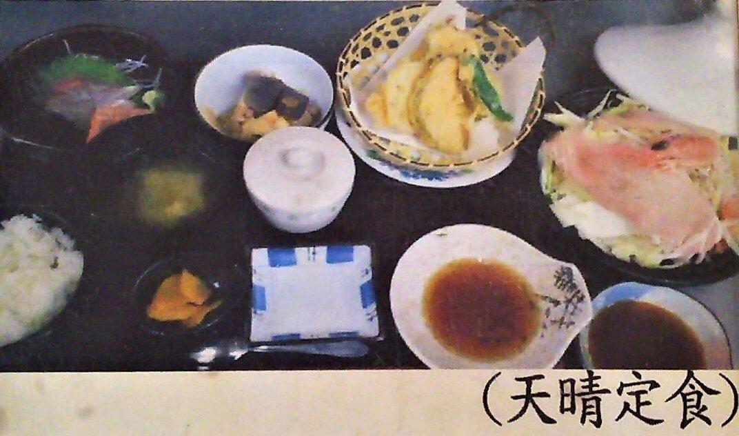 あっぱれ(晴天)定食