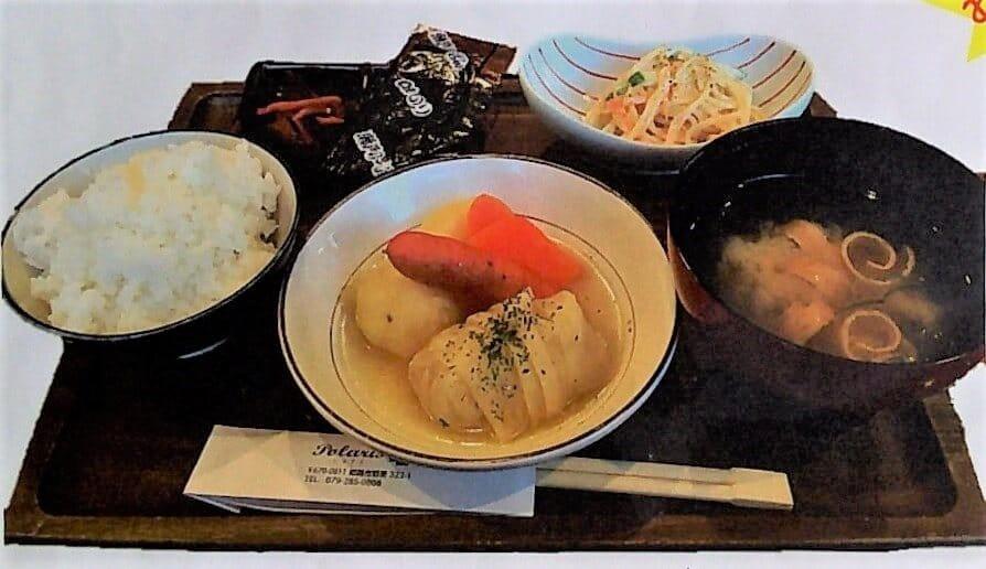 ポラリスの日替わり朝定食メニュー画像