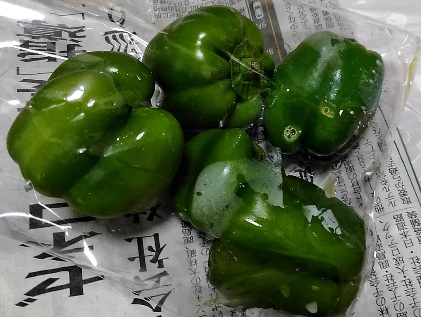 ポラリスのオーガニック野菜:ピーマン
