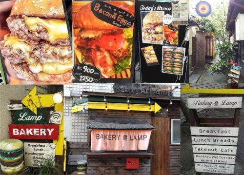 ベーカリーランプ情報:看板やメニュー・ハンバーガーなど