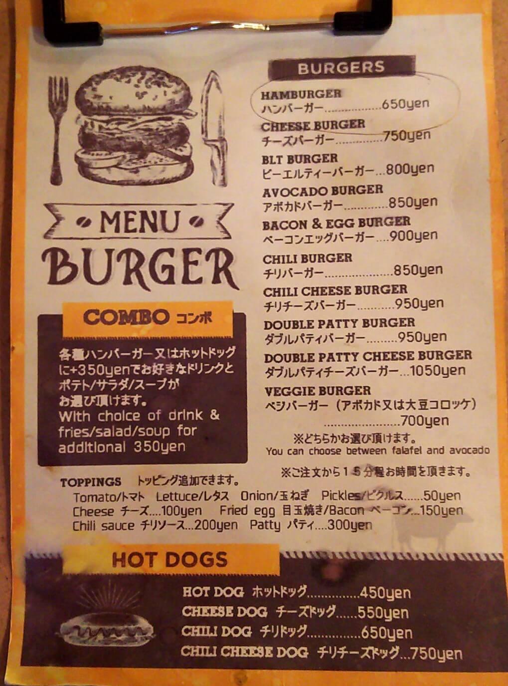 ハンバーガードッグ系の紙メニュー