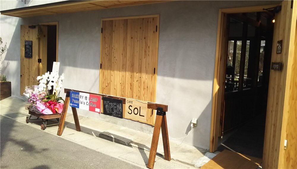 cafeSOLのどこか目を引くおしゃれな門構え