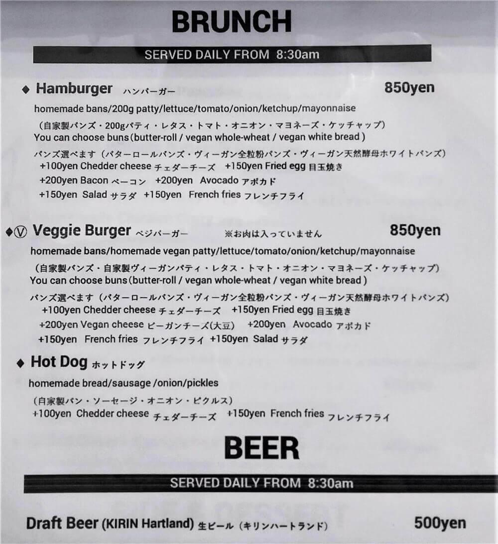 カフェソルのブランチ(店内・一部テイクアウト可)メニュー2