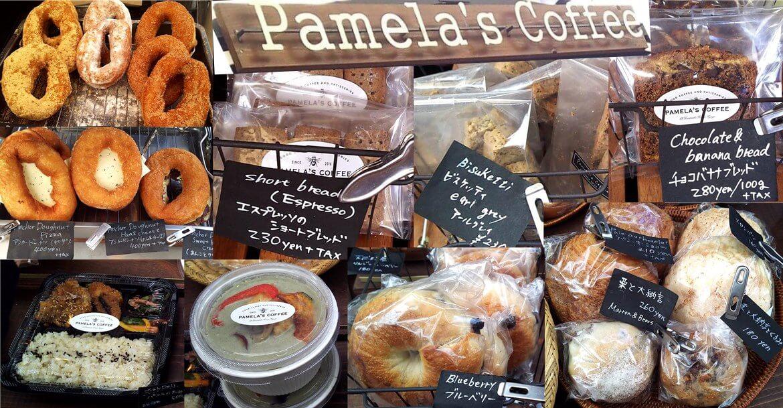 パメラズコーヒーのたくさんのパン・お菓子・お弁当