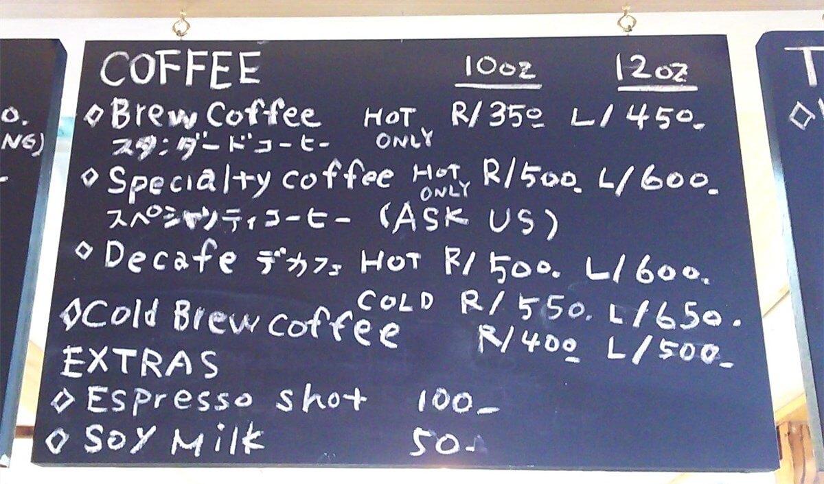 cafeSOLドリンクメニューボード2:コーヒー