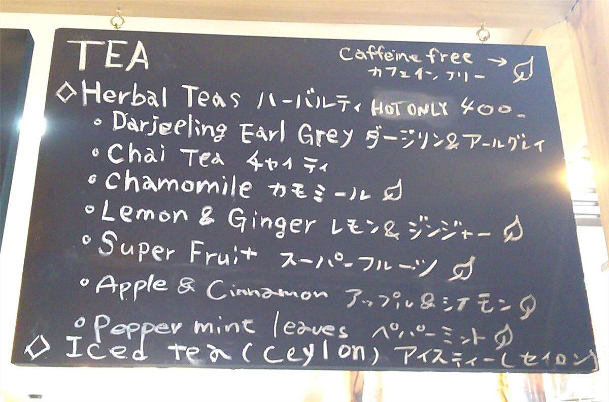 cafeSOLドリンクメニューボード3:TEA紅茶