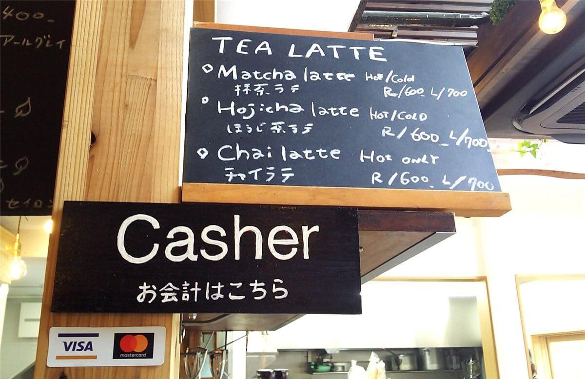 cafeSOLドリンクメニューボード4:TEA LATTEラテ