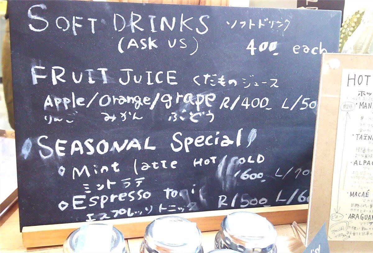 cafeSOLドリンクメニューボード5:その他ソフトドリンクなど