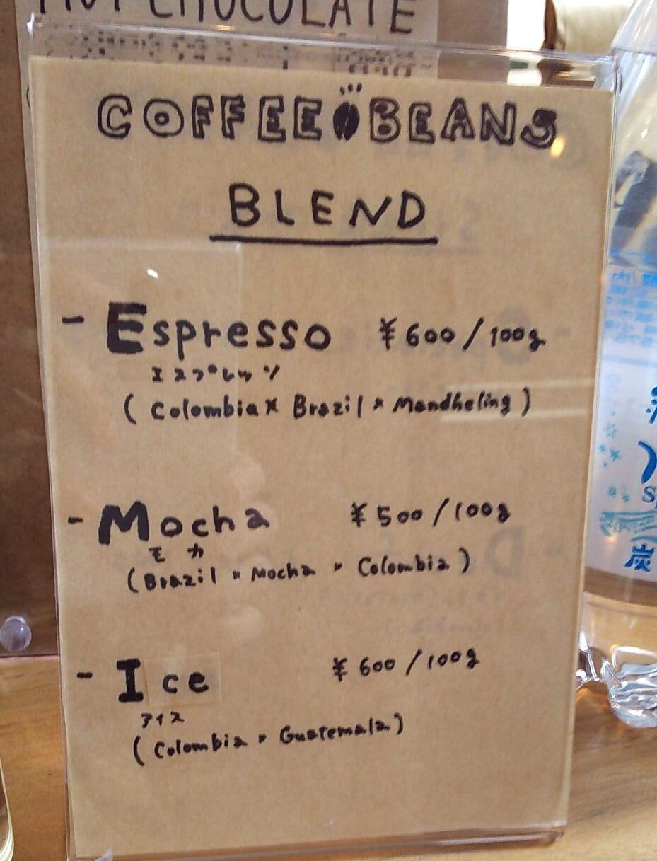 cafeSOLコーヒー豆販売