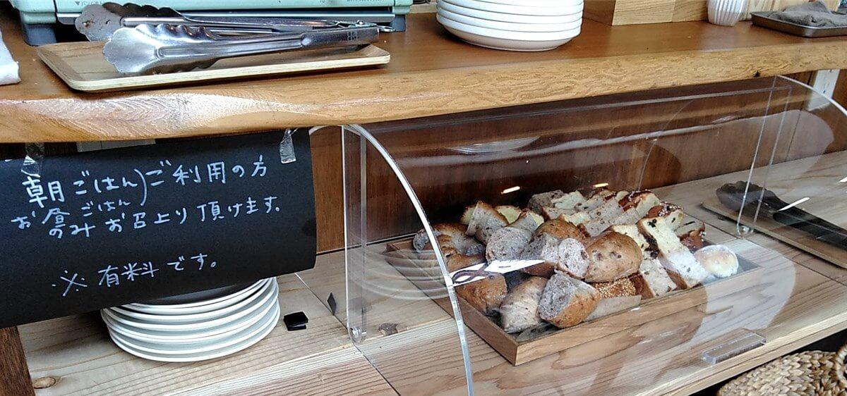 カフェソルのモーニングランチ用パン(有料に変わった)