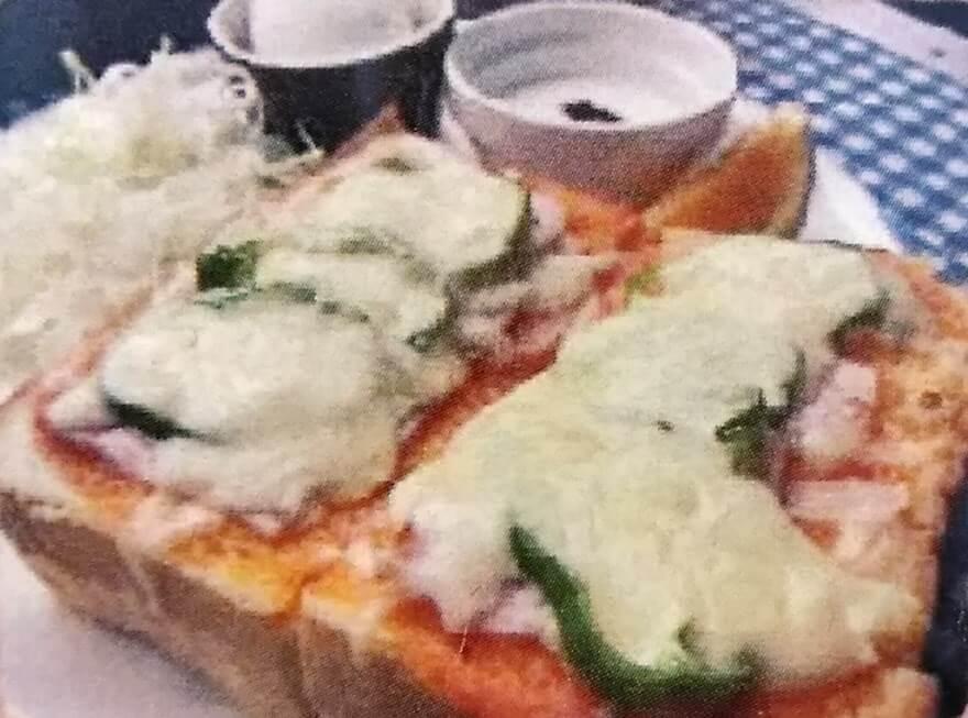ミスティコのモーニングC:ピザトースト