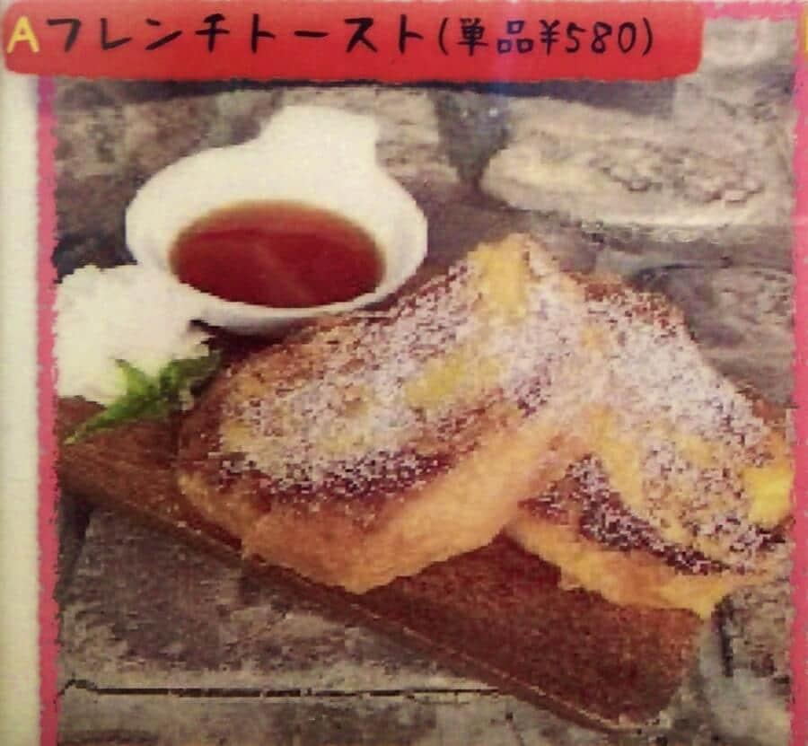 A、フレンチトースト:単品580円