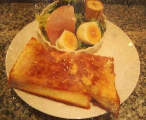 モーニングB、厚焼トースト・サラダ
