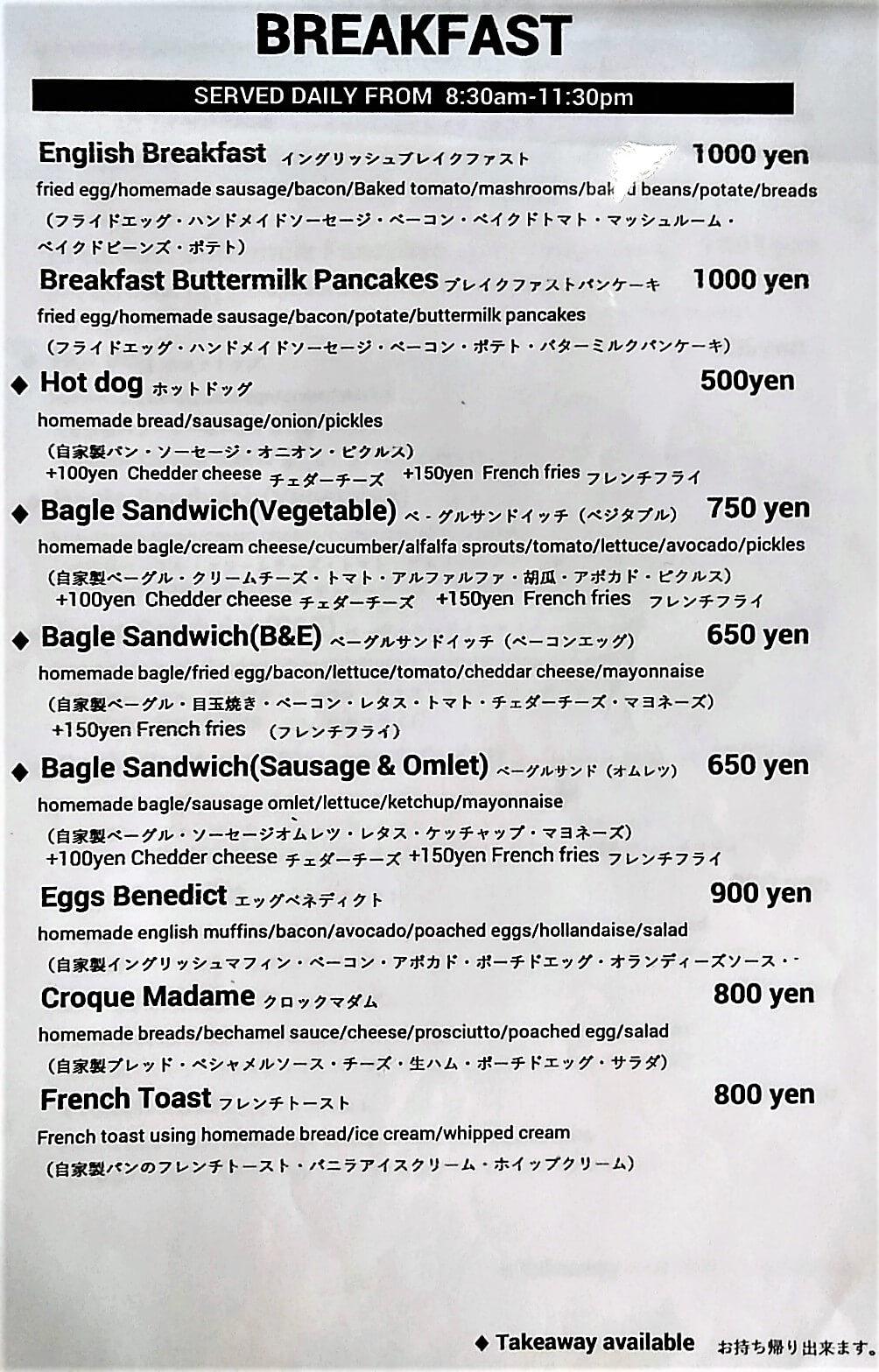 cafe SOLの新規朝ごはんbreakfastメニュー