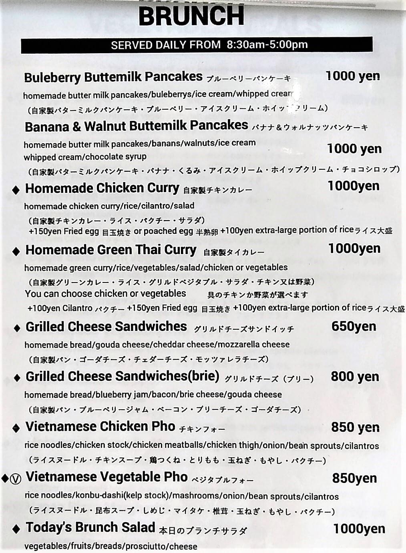 cafe SOLの新メニュー、ブランチメニュー②